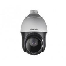 Hikvision DS-2DE4220IW-D