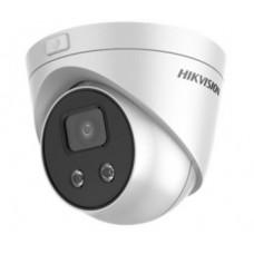 DS-2CD2326G1-I (2.8 мм)  2 Мп IP видеокамера Hikvision