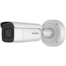 Hikvision DS-2CD7A26G0-IZS (2.8-12 мм)