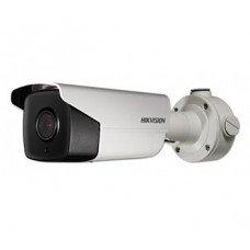 Hikvision DS-2CD4A25FWD-IZ