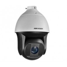 Hikvision DS-2DF8836IV-AELW
