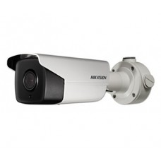 Hikvision DS-2CD4A25FWD-IZS (2.8-12 мм)