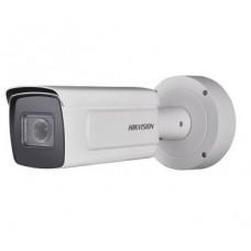 DS-2CD7A26G0-IZS+BOX  2 Мп сетевая видеокамера с кронштейном