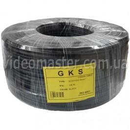 Кабель для видеонаблюдения GKS 3C2V + 2 по 0,5 мм(100м)